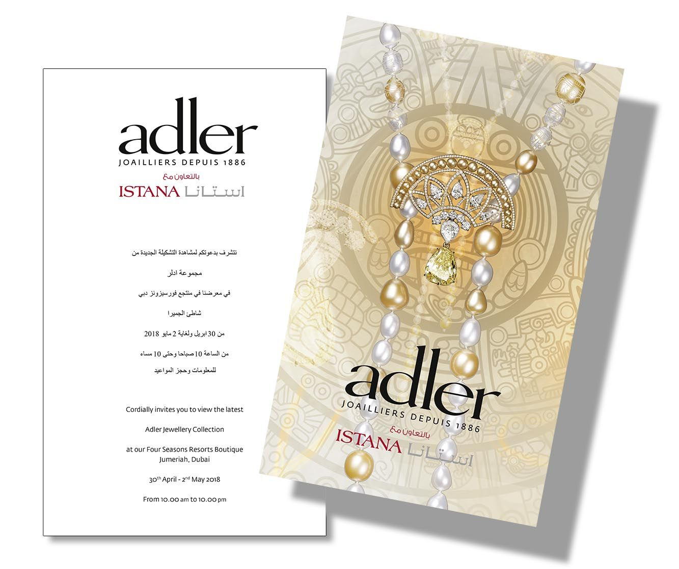 Adler Jewelry Show 30th April- 2nd of May 2018