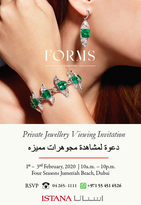 Forms Jewellery Show 1st of February - 3rd of February 2020