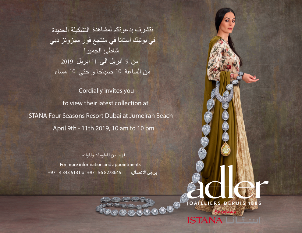 Adler Jewelry Show 9th - 11th of April 2019