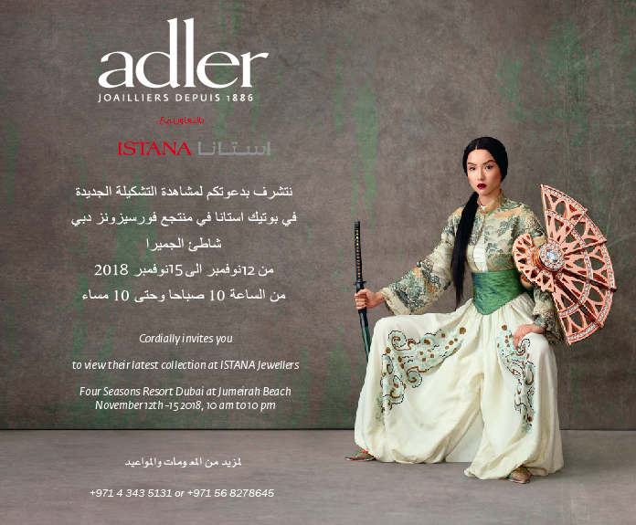 Adler Jewelry Show 12th - 15th of November 2018